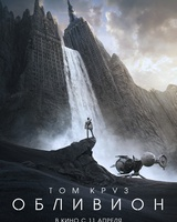 "Постер из фильма ""Обливион"" - 8"