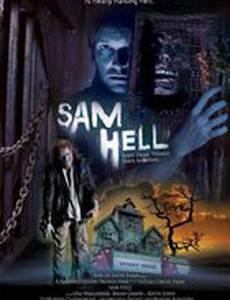 Sam Hell