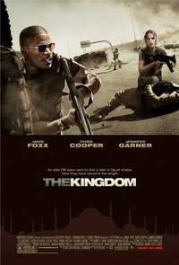Постер Королевство