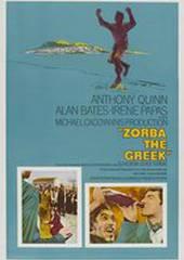 Грек Зорба