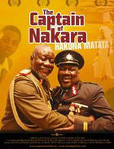 The Captain of Nakara