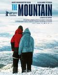 """Постер из фильма """"Гора"""" - 1"""