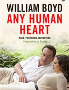 Сердце всякого человека