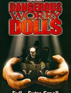 Dangerous Worry Dolls (видео)