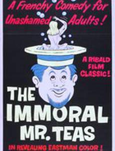 Аморальный мистер Тис