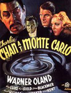 Чарли Чан в Монте Карло