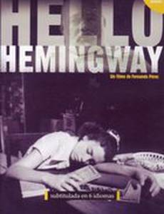 Привет, Хемингуэй
