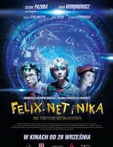 Феликс, Нет и Ника и теоретически возможная катастрофа