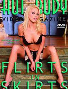 Flirts in Skirts (видео)
