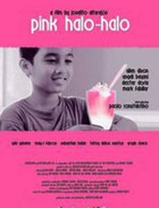 Pink Halo-Halo