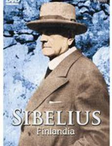 Сибелиус – Финляндия (видео)