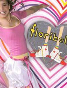 Флорибелла