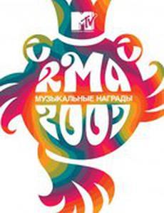 Музыкальные награды MTV Россия 2007