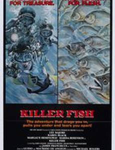 Рыба-убийца