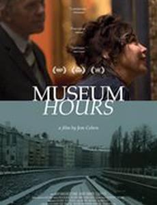 Музейные часы