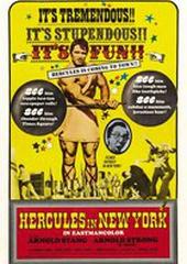 Геркулес в Нью-Йорке