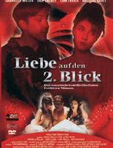 Liebe auf den 2. Blick (видео)