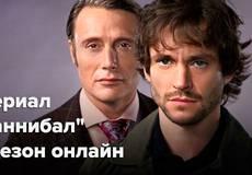 Смотрите «Ганнибал» онлайн: что ожидать от второй серии второго сезона?