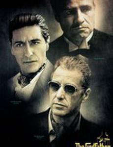 Крестный отец: Трилогия 1901-1980 (видео)