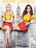 """Постер из фильма """"Две девицы на мели"""" - 1"""