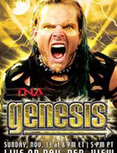 TNA Генезис