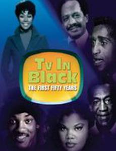 Телевидение в черном: Первые пятьдесят лет (видео)
