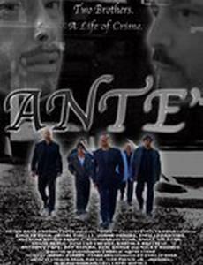 Ante'