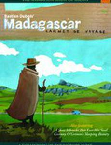 Мадагаскар, путевой дневник