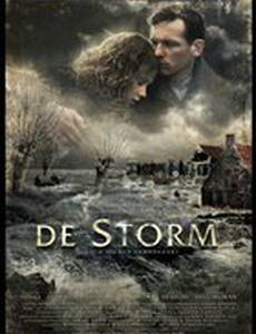 Беспощадный шторм