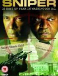 Вашингтонский снайпер: 23 дня ужаса
