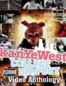 Kanye West: College Dropout - Video Anthology (видео)