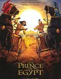 """Постер из фильма """"Принц Египта"""" - 1"""