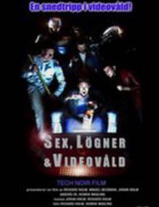 Секс, ложь и видеонасилие (видео)