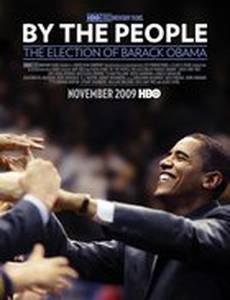 Сделано людьми: Выборы Барака Обамы