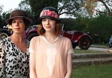 Проект Вуди Аллена получил название, фильм Дэвида Финчера – день премьеры