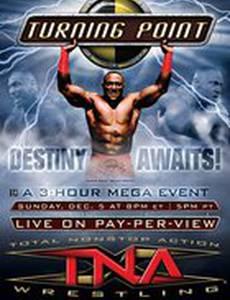 TNA Точка поворота