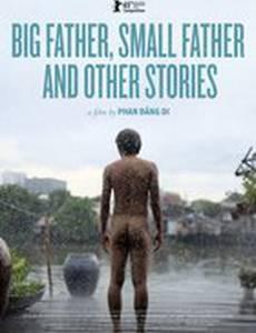 Большой отец, маленький отец и другие истории