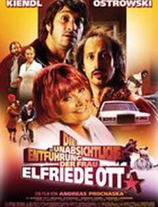 Непреднамеренное похищение Эльфриды Отт