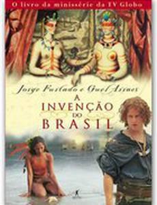 Открытие Бразилии (мини-сериал)
