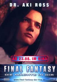 Постер Последняя фантазия