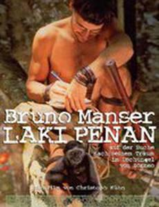 Bruno Manser - Laki Penan