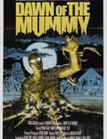 """Постер из фильма """"Восстание мумии"""" - 1"""