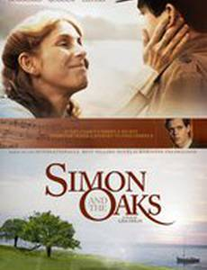 Симон и дубы