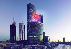 В Москве отменили «Око Саурона»