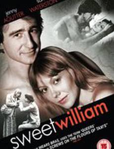Милый Уильям