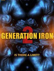 Generation Iron2