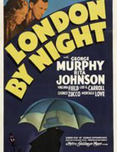 Лондон в ночи