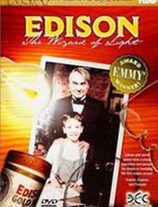 Эдисон – маг света