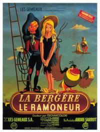 Постер Забавные приключения мистера Уандербёрда
