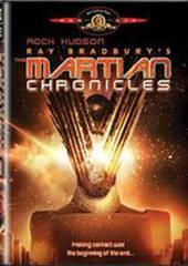 Марсианские хроники (мини-сериал)